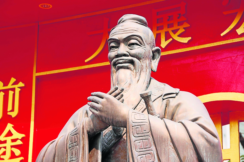 Konfuzius war ein chinesischer Philosoph zur Zeit der Östlichen Zhou-Dynastie. Er lebte vermutlich von 551 v. Chr. bis 479 v. Chr..    Foto: Pixabay